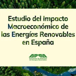 La cuota en España de la industria nacional de bioetanol aumentó en 2019 hasta el 95,6%,